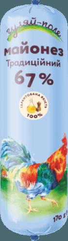 Mayonnaise Traditional Гуляй-поле Tube 170 g