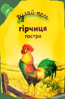 Гірчиця  Гуляй-поле Гостра 130 г