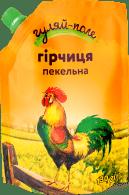 Гірчиця  Гуляй-поле Пекельна 130 г