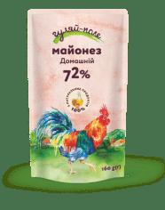 Майонез Домашній Гуляй-поле Д/пак 160 гр.