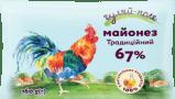 Майонез Традиційний Гуляй-поле Ф/пак 160 гр.