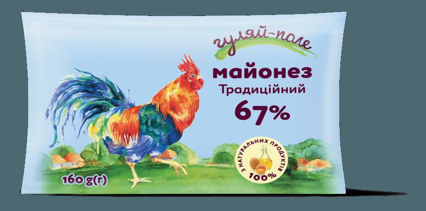 Майонез Традиційний Гуляй-поле Ф/пак 160 г