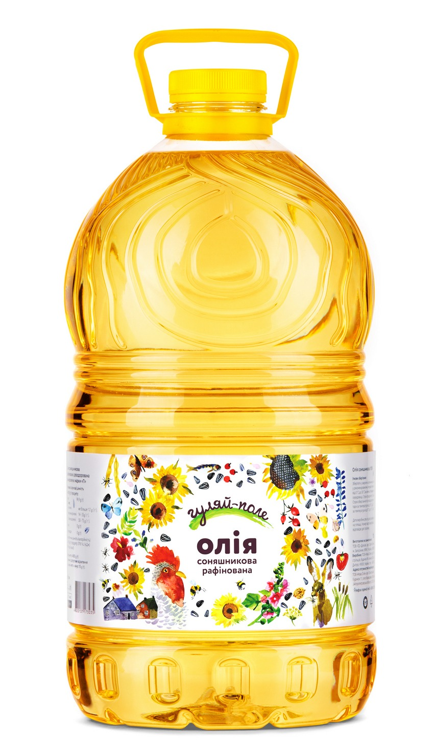 Sunflower oil refined deodorized  Гуляй-поле 5L 4600 g