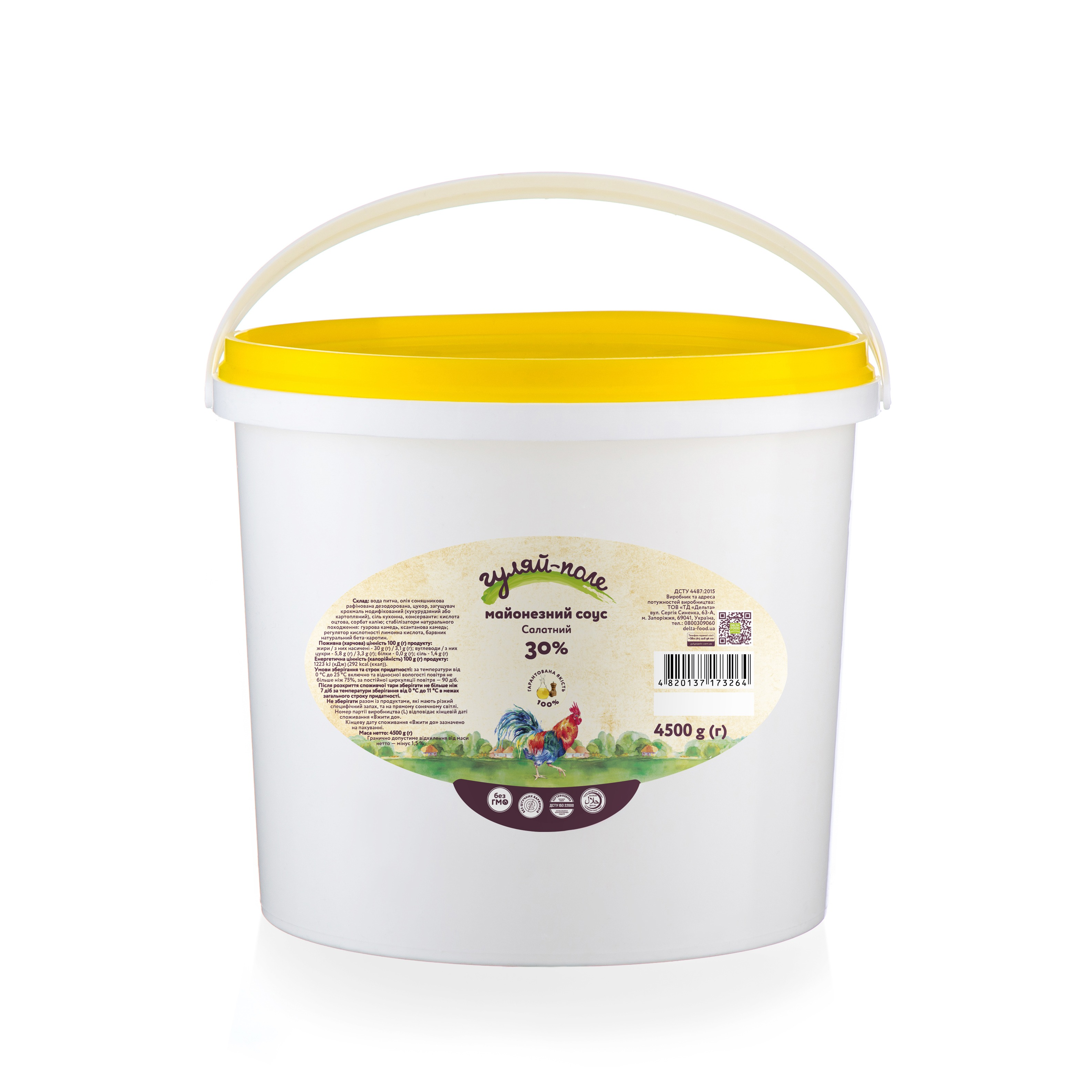 Mayonnaise sauce For a salad Гуляй-поле Bucket 4,5 kg