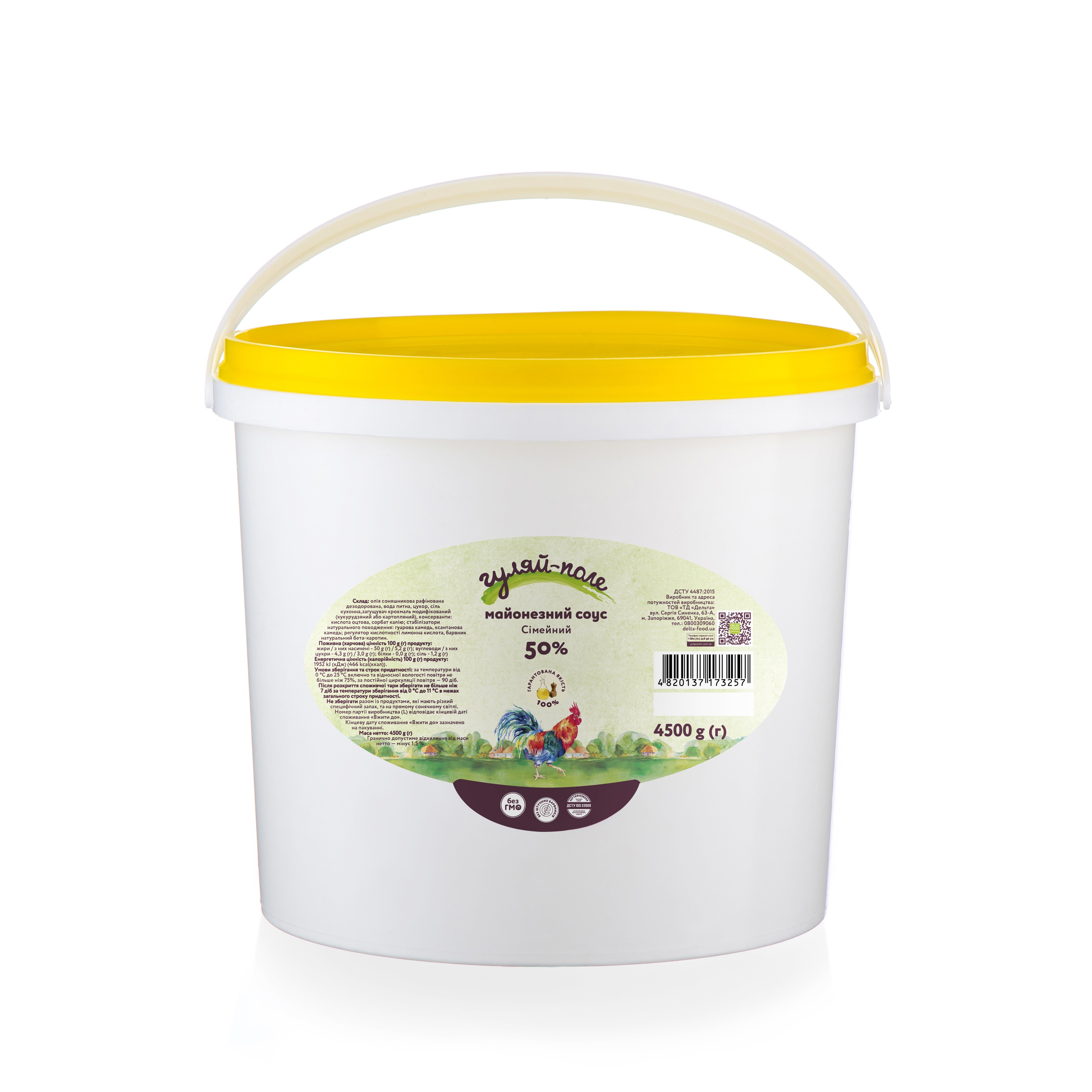 Mayonnaise sauce For family Гуляй-поле Bucket 4,5 kg