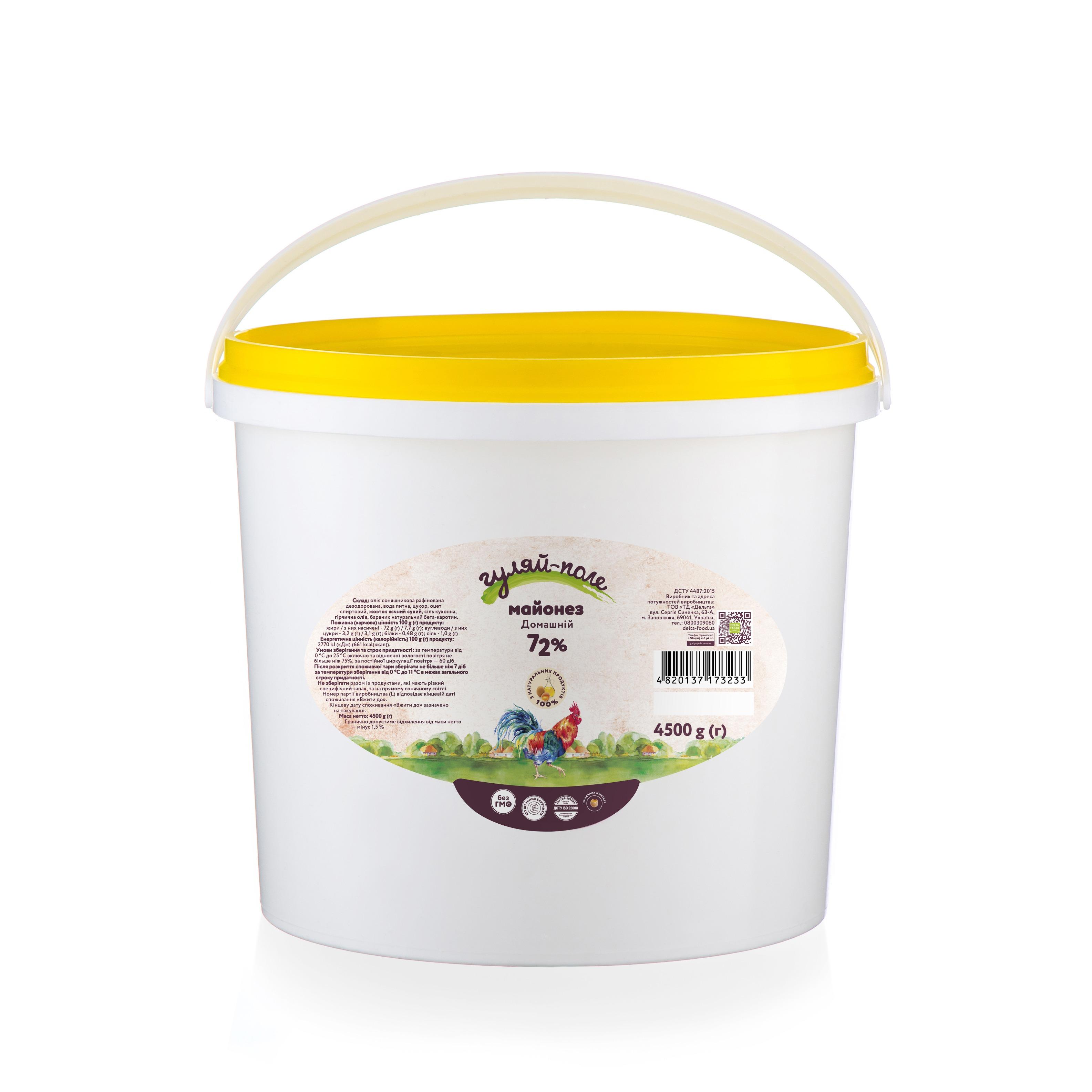 Mayonnaise Homely Гуляй-поле Bucket 4,5 kg