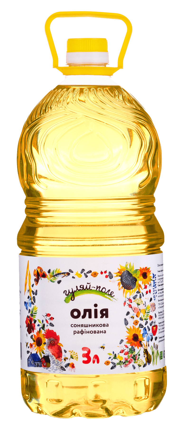 Sunflower oil refined deodorized  Гуляй-поле 3 L  2760 g